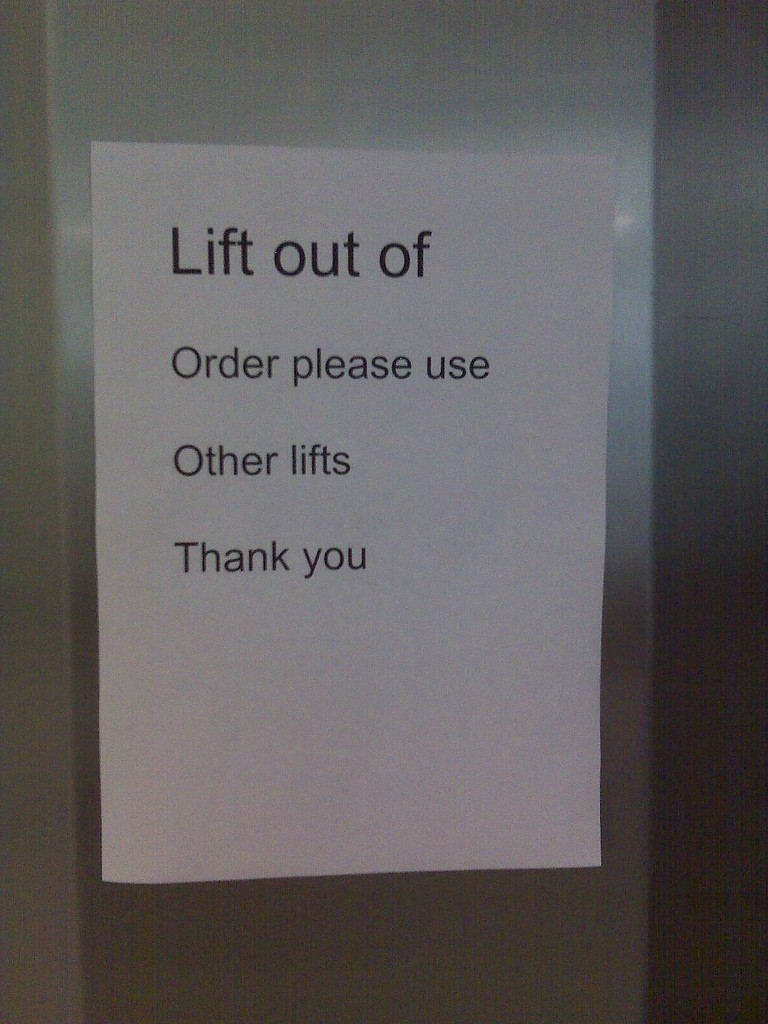 God's Lift is Out of Order Essay